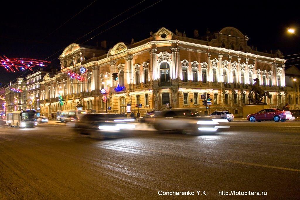 Невский проспект. Дворец Белосельских-Белозерских