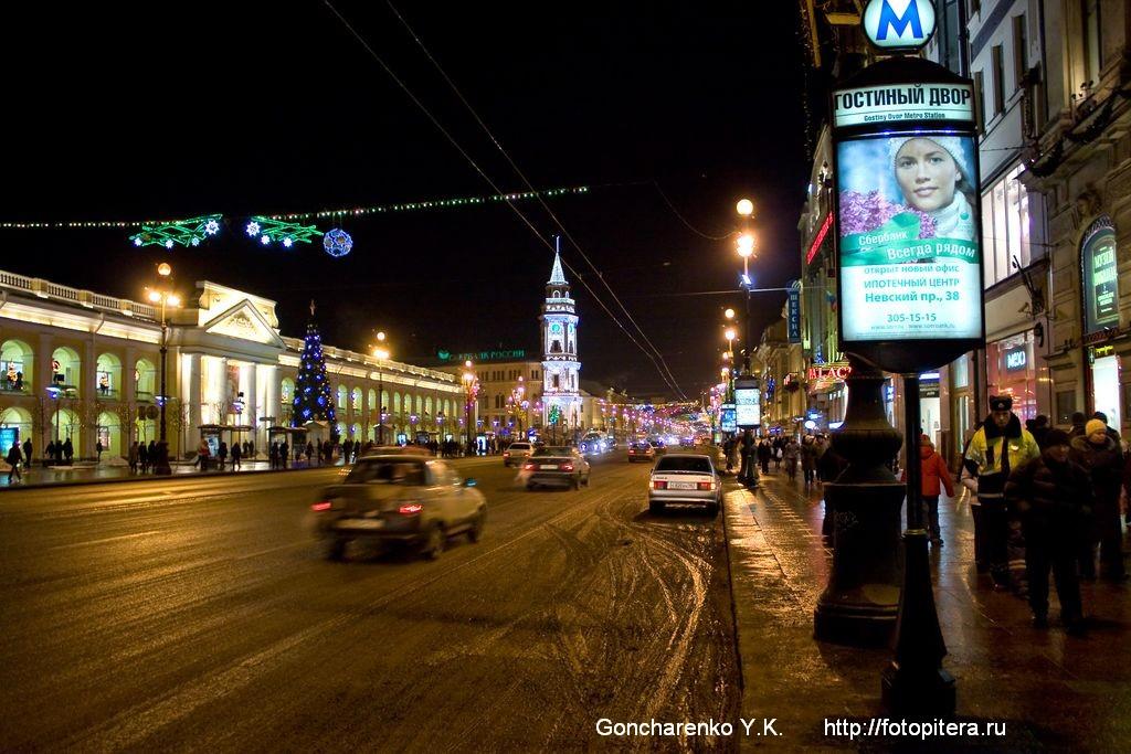 Невский проспект в районе Садовой улицы