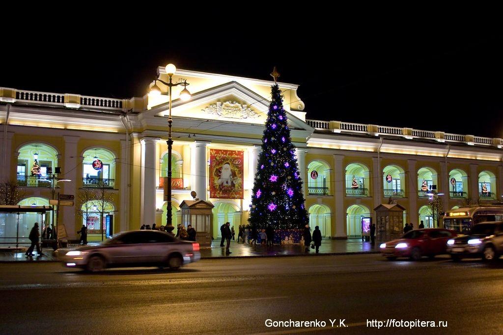 Невский проспект. Большой Гостиный Двор.