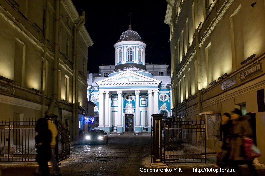 Невский проспект. Армянская церковь.