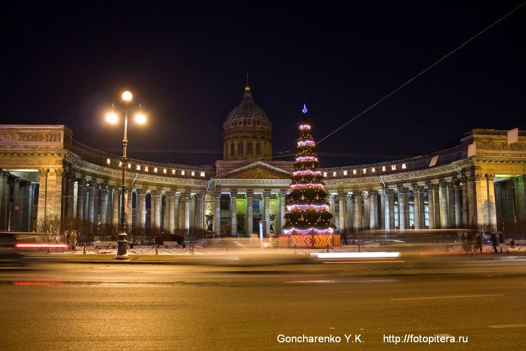 Невский проспект. Казанский Кафедральный собор.