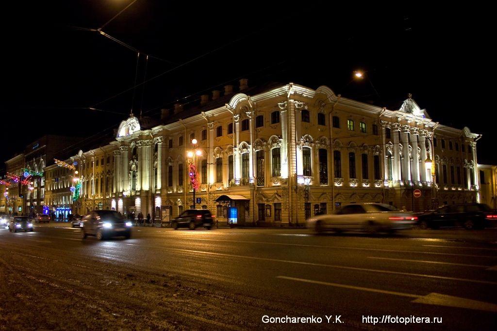 Невский проспект. Строгановский дворец.