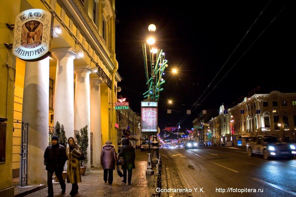 Невский проспект в районе Зеленого моста