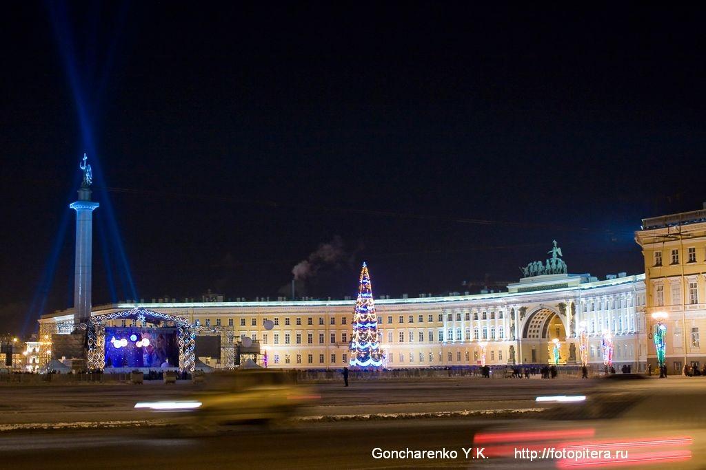 Дворцовая площадь. Здание Главного штаба.