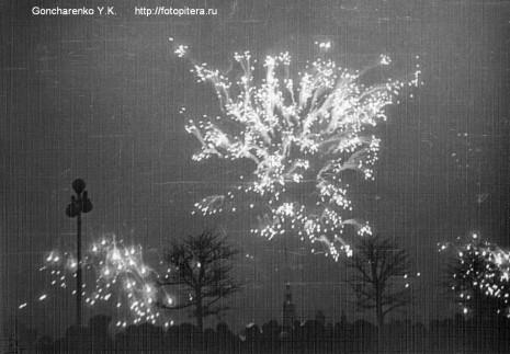Салют 14 апреля 1961 года в честь полета Юрия Гагарина