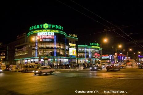 Торговый комплекс на проспекте Науки