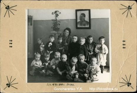1948-06-04