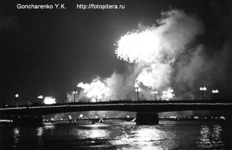 1985-11-07_3