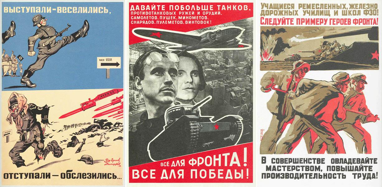 Плакаты победа под москвой