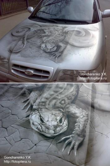 car_4