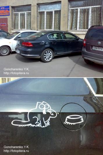 car_5