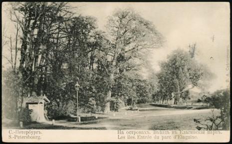 1910-e