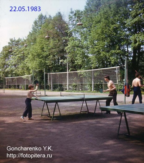 1983_05a