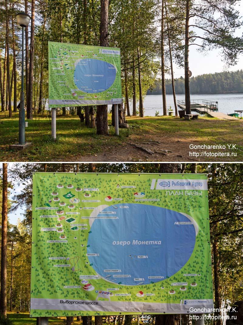 рыбацкий хутор на карте